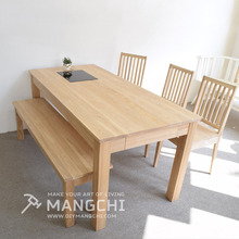 DINING TABLE-08